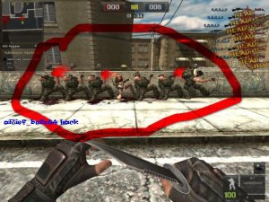 24326 1287502157522 1529242631 30815740 5799844 n Ingin Curang Bermain Point Blank, Ini Cara Cheat Game PBnya
